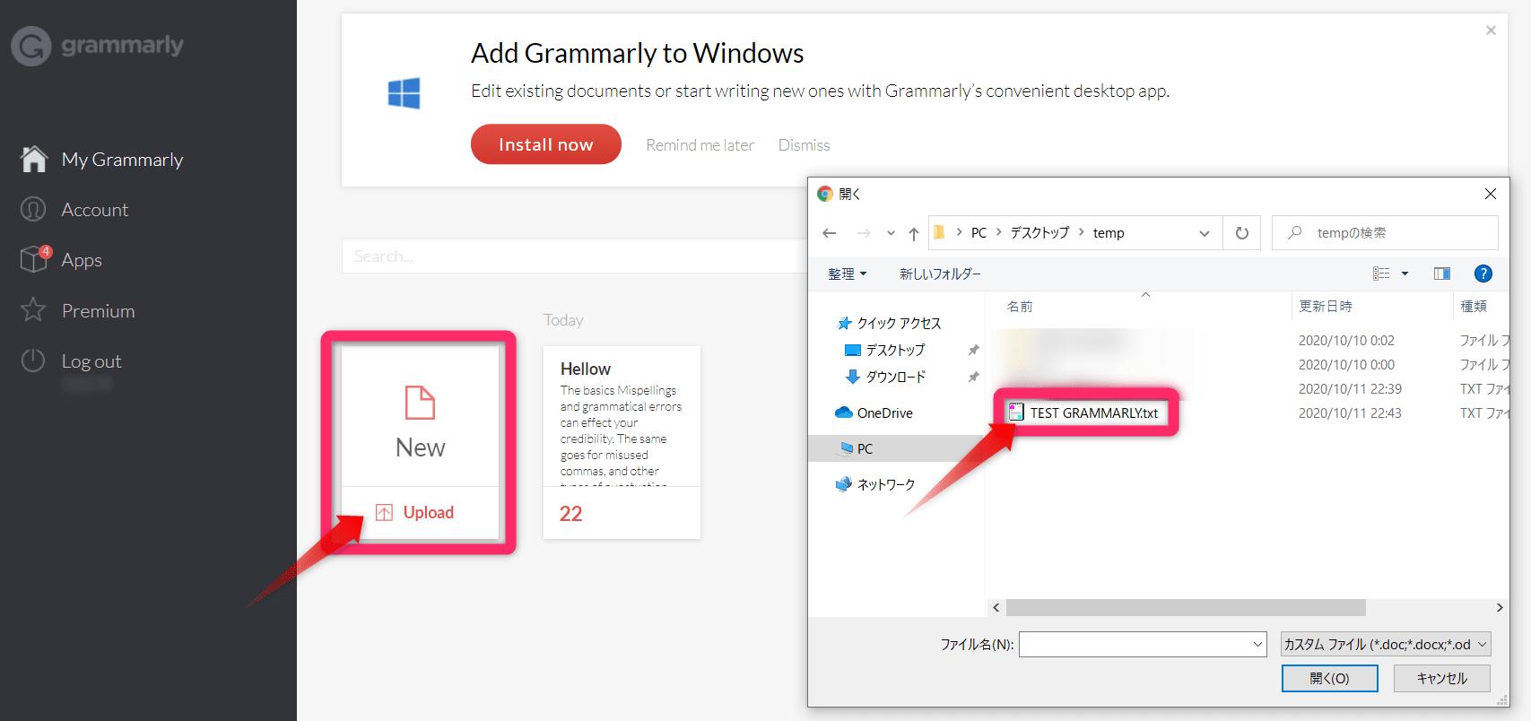 Grammarly New Upload