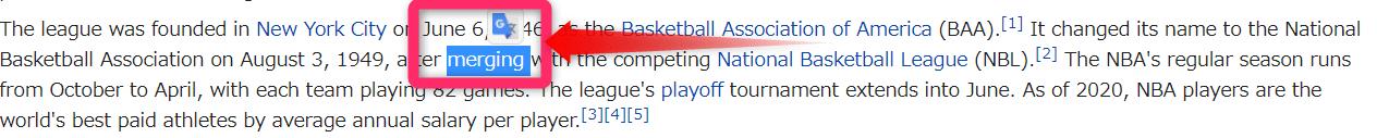 Wikipedia Google Translate-1