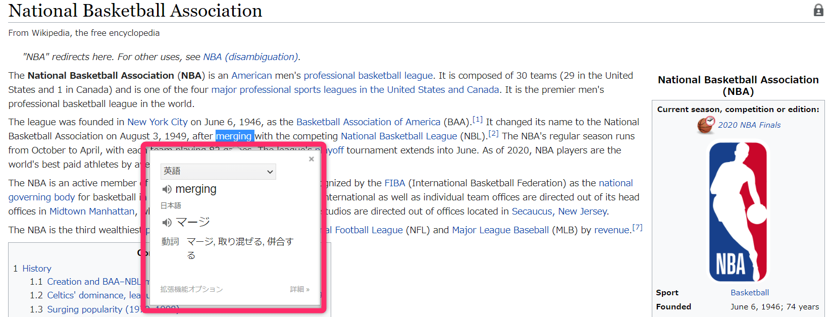 Wikipedia Google Translate-2